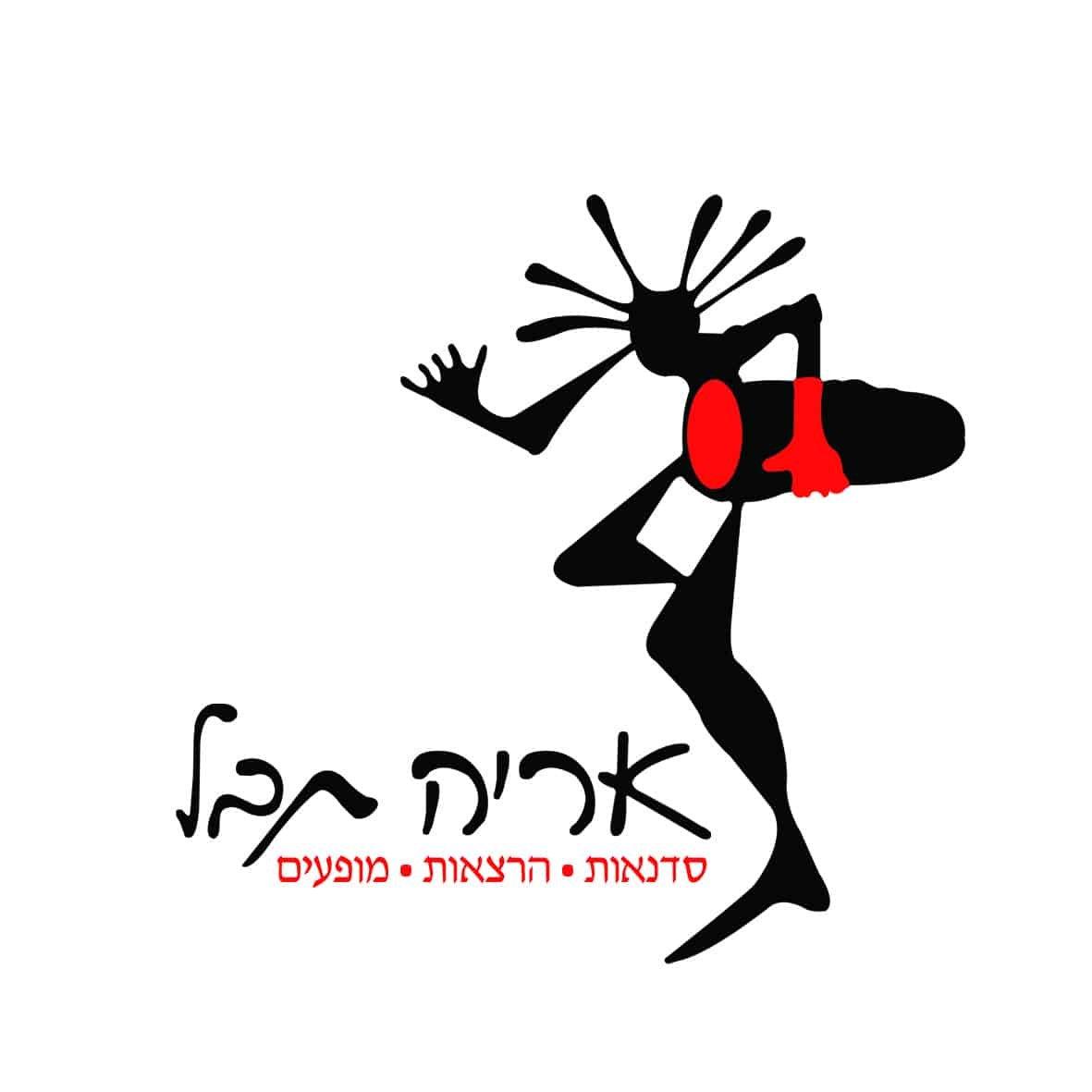 לוגו של אריה נוסף