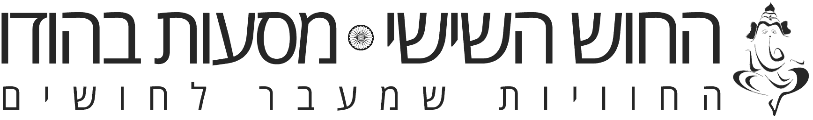 LogoIndiaN